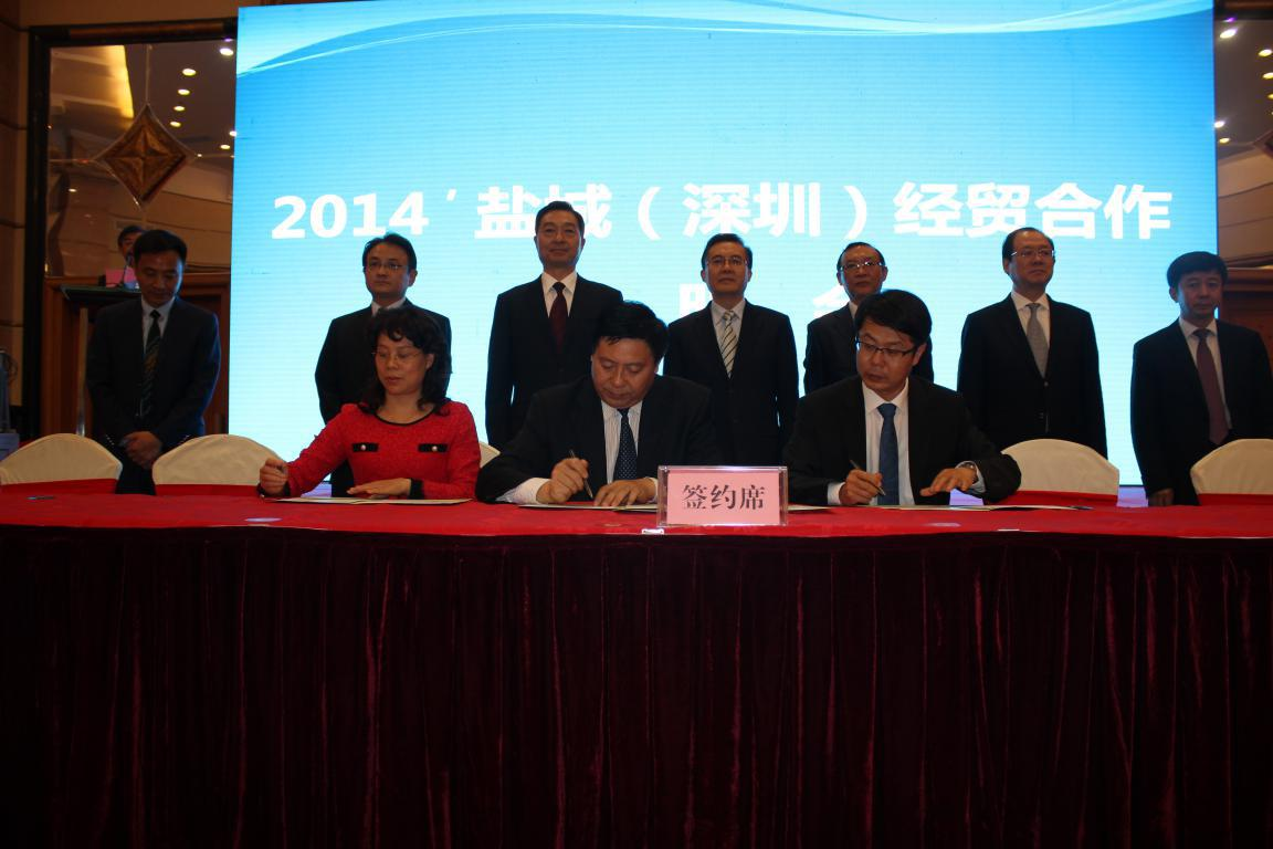 Yuan Zhida promoted the cooperation between Yancheng city government and Tang, Yuan Zhida and Tang would establish the rail transit equipment industrial base together