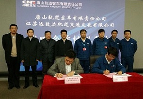 Yuan Zhida and Tang reached a preliminary cooperation intention